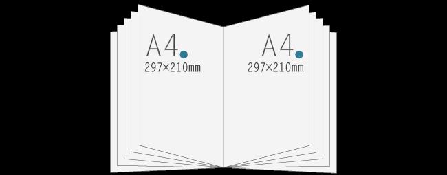 愛知県名古屋市のホームページ制作・チラシ・パンフレット制作会社オークの中綴じパンフレット 20ページ