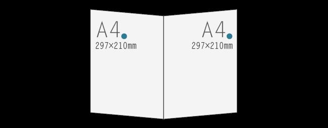 愛知県名古屋市のホームページ制作・チラシ・パンフレット制作会社オークの二つ折パンフレット 4ページ