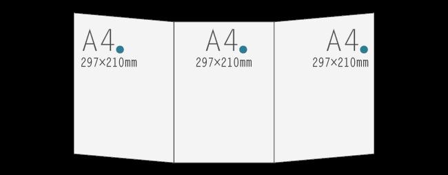 愛知県名古屋市のホームページ制作・チラシ・パンフレット制作会社オークの巻三ツ折パンフレット 6ページ