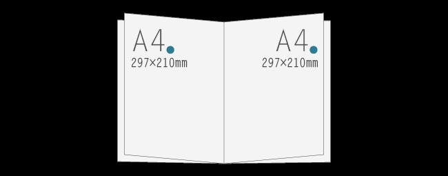 愛知県名古屋市のホームページ制作・チラシ・パンフレット制作会社オークの中綴じパンフレット 8ページ