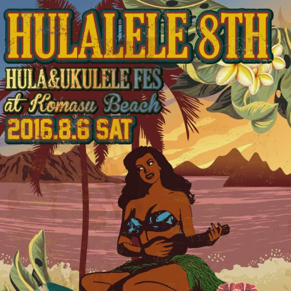 2016 ハワイアンイベントHulalele